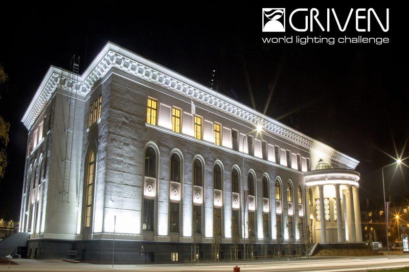 VEF Palace of Culture, Latvia